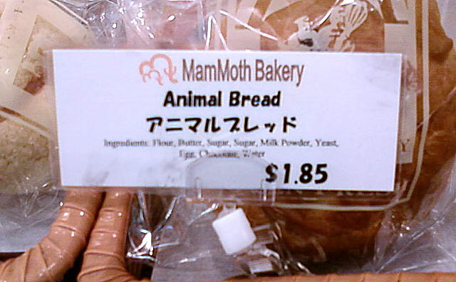 animal_bread