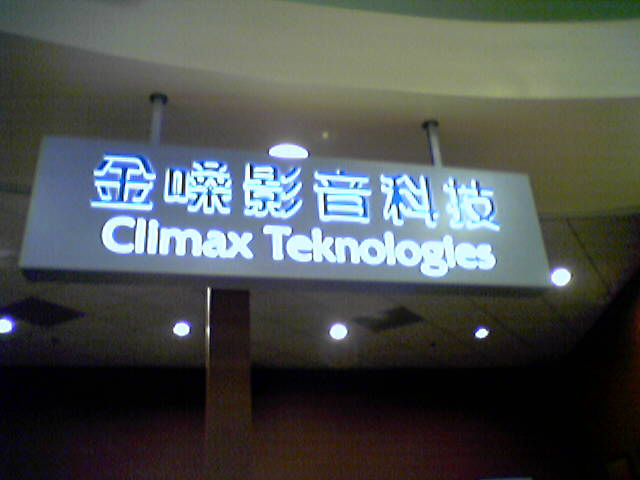 climax_tech