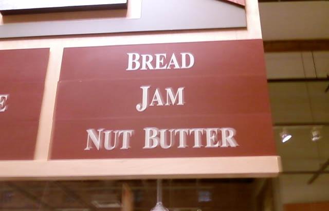 nut_butter