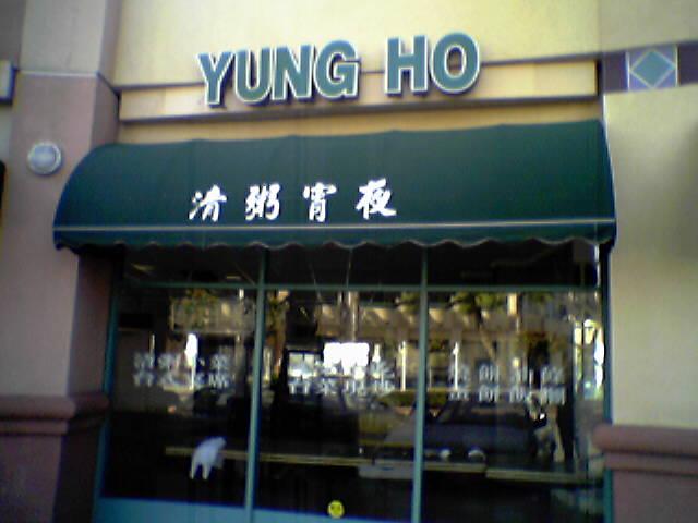 yungho