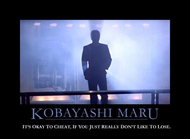 insp_kobayashi